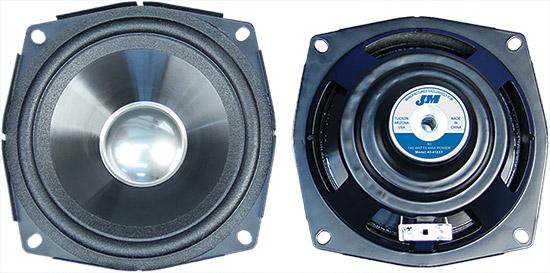 J&M Performance XT Fairing Speaker Upgrade Kit for 2006-2016 Honda® GL-1800 & F6BWith a